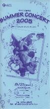 20050822a473811e.jpg