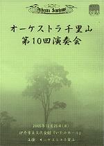20061215_oke1000.jpg