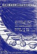 narakyo_50.jpg