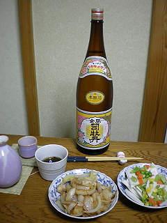 100625_01.jpg