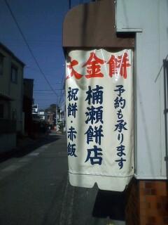 141231_1151~0001.jpg